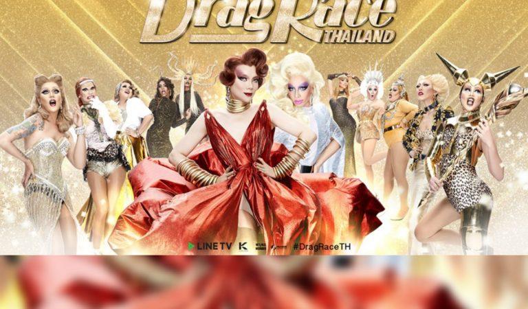[Nova Série Adicionada] RuPaul's Drag Race Thailand Season 1